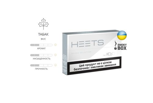 UA Heets - Silver Selection пачка