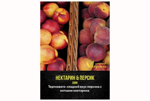Virginia Original Dark Нектарин & персик 50g