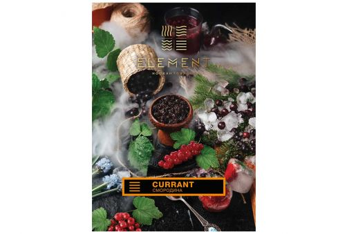 Element Earth - Currant 100g
